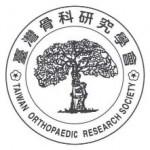 Taiwan ORS Logo